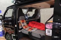納車待ちの列に並ばずに購入できる!? 「U-BASE湘南」のキャンピングカーは未使用車が中心【ジャパンキャンピングカーショー2021】 - U-BASE_ONE_20210520_4