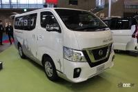 日産がNV350キャラバン/NV200バネット/セレナをベースとした車中泊仕様を出展【ジャパンキャンピングカーショー2021】 - NISSAN_campingcar_20210521_8