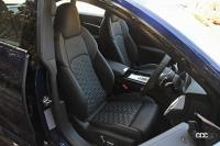 RS7スポーツバッグフロントシート
