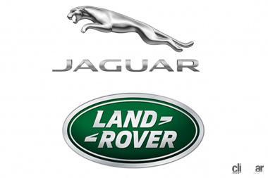 ジャガー&ランドローバー