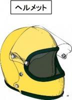 ヘルメットの着用義務とは?頭や顔、首を守るために着用は不可欠【バイク用語辞典:交通ルール編】 - glossary_Trafic Rule _21