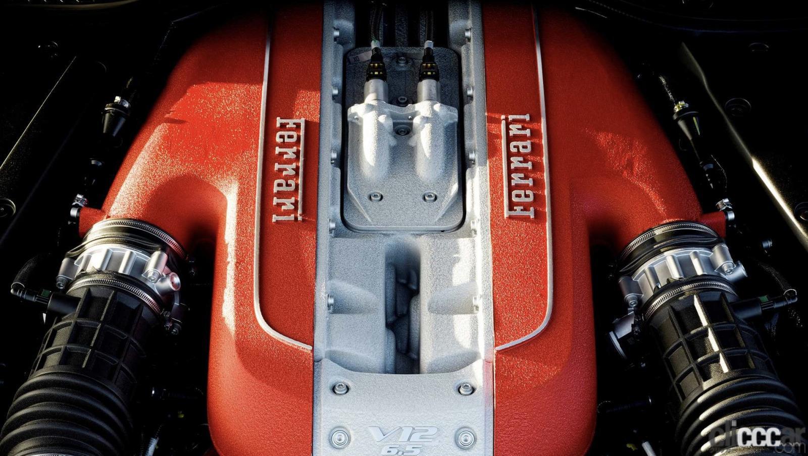 「フェラーリが史上最強V12エンジンを開発中か? 搭載されるモデルを大予想」の1枚目の画像