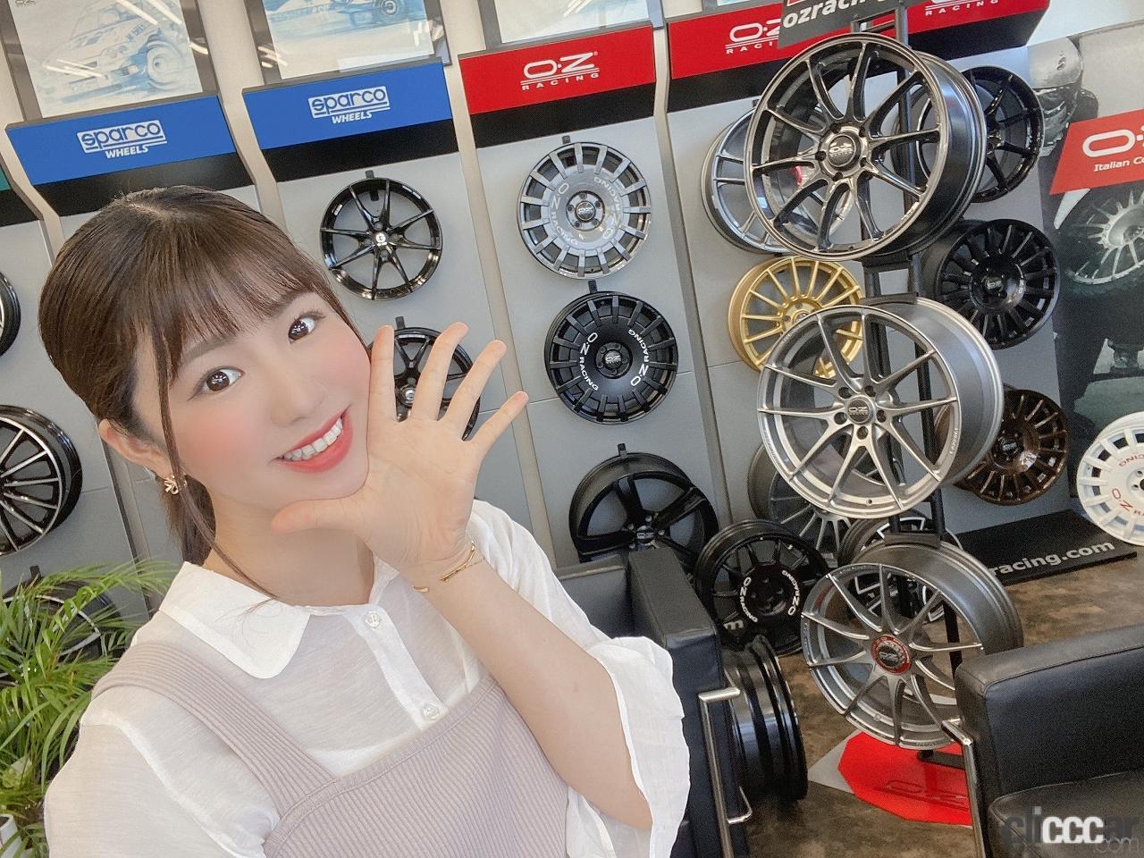 「元SKE48の梅本まどかが突撃!「OZレーシングジャパンさん、こんにちは!」☆うめまど通信vol.38」の2枚目の画像