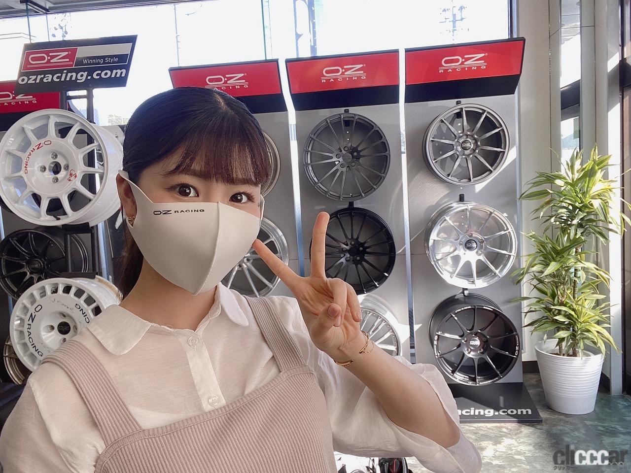 「元SKE48の梅本まどかが突撃!「OZレーシングジャパンさん、こんにちは!」☆うめまど通信vol.38」の6枚目の画像