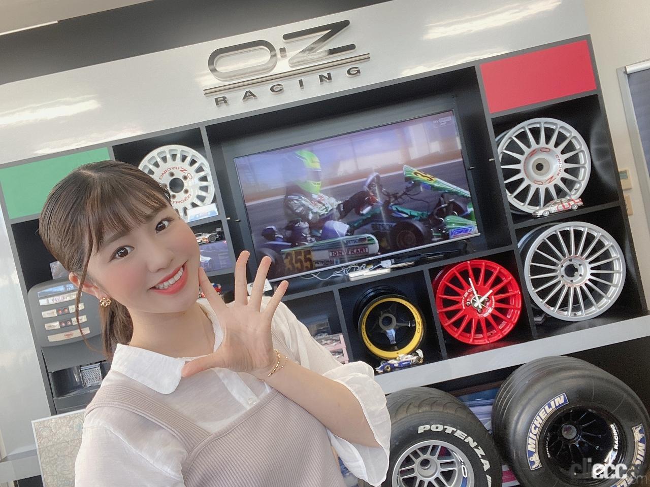 「元SKE48の梅本まどかが突撃!「OZレーシングジャパンさん、こんにちは!」☆うめまど通信vol.38」の3枚目の画像