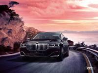 BMWが創立40周年を記念して、3・5・7シリーズに記念モデルを設定 - bmw-group-japan-40th_20210524_5
