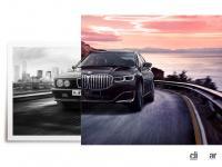 BMWが創立40周年を記念して、3・5・7シリーズに記念モデルを設定 - bmw-group-japan-40th_20210524_6