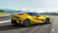 「フェラーリが史上最強V12エンジンを開発中か? 搭載されるモデルを大予想」の8枚目の画像ギャラリーへのリンク