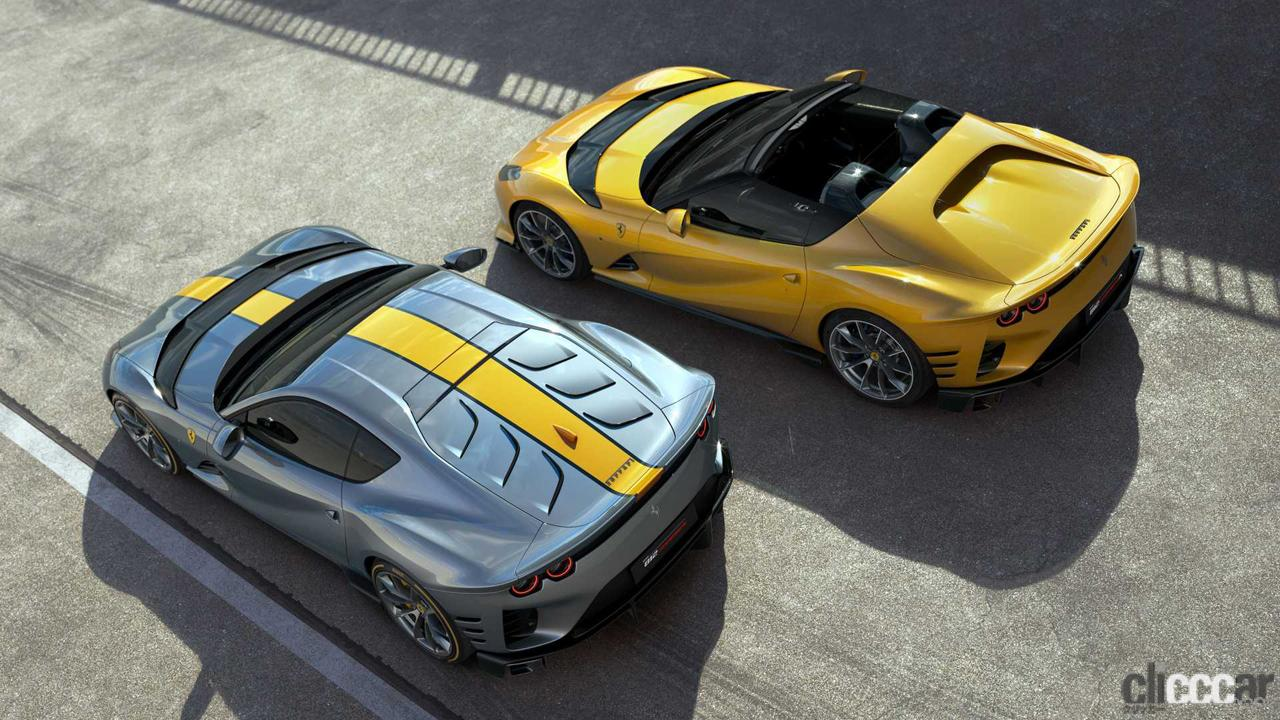 「フェラーリが史上最強V12エンジンを開発中か? 搭載されるモデルを大予想」の4枚目の画像