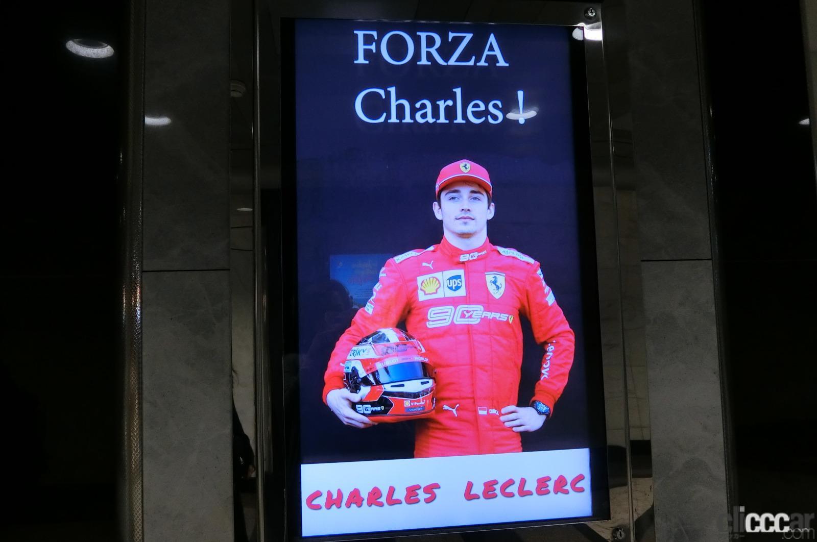 「出産してもF1大好き!個人的モナコGPドライバー・オブ・ザ・デーは?【F1女子のんびりF1日記】」の1枚目の画像
