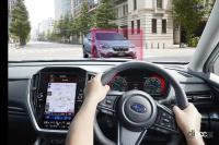 アイサイトVer.3搭載車の追突事故発生率0.06%!SUBARUレヴォーグが「JNCAP」で5つ星のファイブスター賞をトップの得点で獲得 - SUBARU_LEVORG_20210525_1