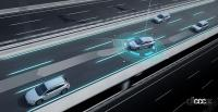 アイサイトVer.3搭載車の追突事故発生率0.06%!SUBARUレヴォーグが「JNCAP」で5つ星のファイブスター賞をトップの得点で獲得 - SUBARU_LEVORG_20210525_2