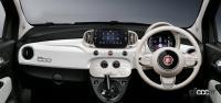 Fiat 500/500Cに、クルーズコントロールや新色を設定した2つの新グレードを設定 - Fiat_500_20210526_2