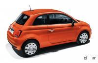 Fiat 500/500Cに、クルーズコントロールや新色を設定した2つの新グレードを設定 - Fiat_500_20210526_5