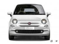 Fiat 500/500Cに、クルーズコントロールや新色を設定した2つの新グレードを設定 - Fiat_500_20210526_6