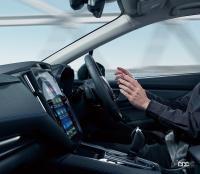 SUBARUがレヴォーグの最新技術をアニメーション、動画で分かりやすく紹介【人とくるまのテクノロジー展 2021 オンライン】 - SUBARU_LEVORG_20210526_1