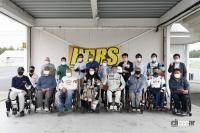 クルマの楽しさでバリアを吹き飛ばす。下肢障害者のためのドライビングスクールをHDRSが開催! - hdsr_driving_school_01