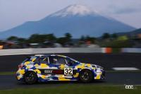 「水素エンジン、斯く戦えり。世界初の水素エンジンレーシングカーでトヨタの社長がレースを走った【スーパー耐久2021】」の35枚目の画像ギャラリーへのリンク