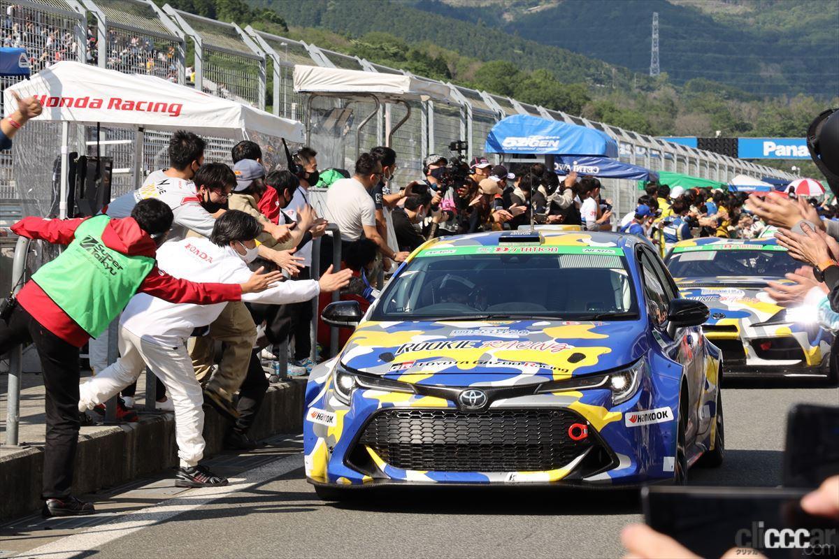 「水素エンジン、斯く戦えり。世界初の水素エンジンレーシングカーでトヨタの社長がレースを走った【スーパー耐久2021】」の27枚目の画像
