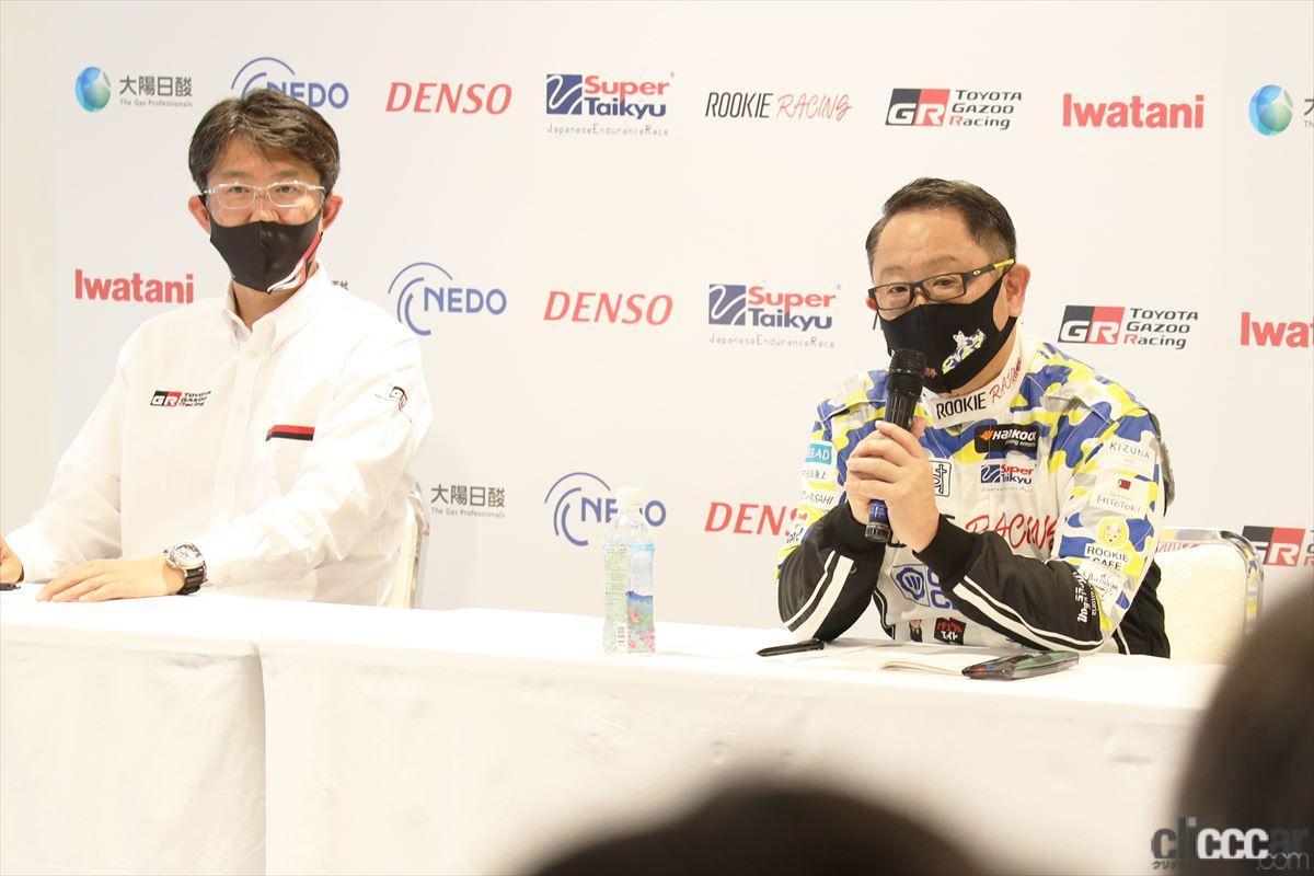 「水素エンジン、斯く戦えり。世界初の水素エンジンレーシングカーでトヨタの社長がレースを走った【スーパー耐久2021】」の32枚目の画像
