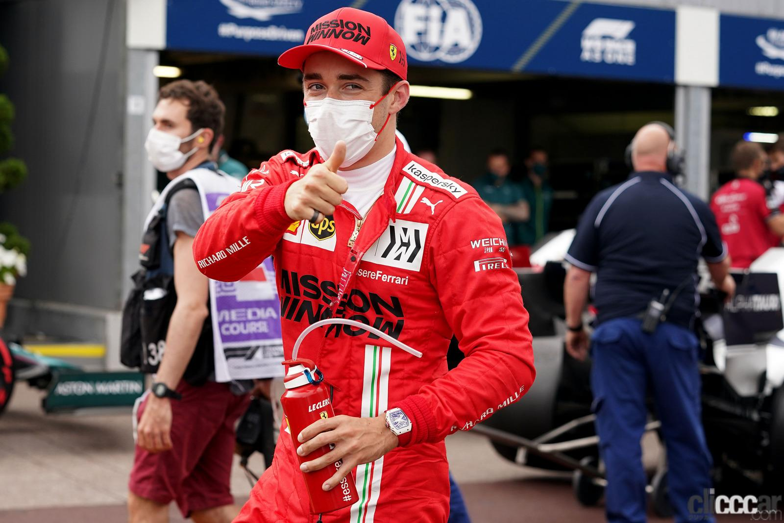 「出産してもF1大好き!個人的モナコGPドライバー・オブ・ザ・デーは?【F1女子のんびりF1日記】」の5枚目の画像