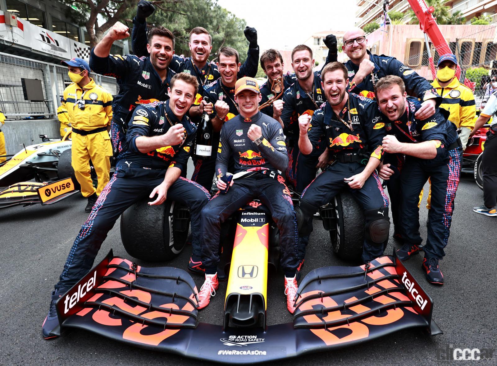「出産してもF1大好き!個人的モナコGPドライバー・オブ・ザ・デーは?【F1女子のんびりF1日記】」の8枚目の画像