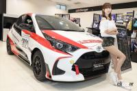 GRヤリスとは違う「ヤリスカップカー」とは?トヨタの市販ワンメイクマシンをトップRQ・生田ちむちゃんと見てきた - cl_yaris_cup_022