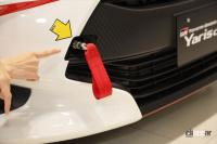 レース用牽引フックも標準装備