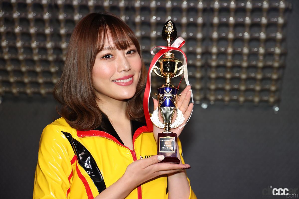 「日本レースクイーン大賞2021 新人部門のノミネート発表!」の2枚目の画像