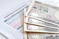 自動車税とお金