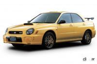 ペリー来航。スバルの人気限定車インプレッサS202 STIがデビュー!【今日は何の日?6月3日】 - 2002年発売のインプレッサWRX S202 STI
