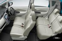 トヨタとスバルがEV共同開発に合意。日産/三菱の合弁会社から日産デイズがデビュー!【今日は何の日?6月6日】 - 2013年発売のデイズ(Interior)