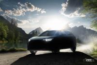 トヨタとスバルがEV共同開発に合意。日産/三菱の合弁会社から日産デイズがデビュー!【今日は何の日?6月6日】 - 2022年発売予定のソルテラ