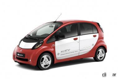2010年発売のi-MiEV