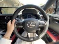 元SKE48梅本まどか、レクサスのEV&SUVでドライブしちゃいました☆うめまど通信vol.40 - MadokaUmemoto_blog40_02