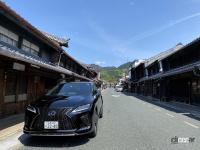 元SKE48梅本まどか、レクサスのEV&SUVでドライブしちゃいました☆うめまど通信vol.40 - MadokaUmemoto_blog40_04