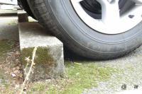 バック駐車・車庫入れで簡単にまっすぐスマートに決めるコツは目線とハンドル操作 - wazatorashii