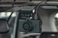 カロッツェリア最新ドラレコ「VREC-DH300D」は前後カメラ、画質、SDカード警告、駐車監視の発展などで会田肇がおすすめ! - carrozzeria_vrecdh300d_aida_report_09