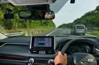 カロッツェリア最新ドラレコ「VREC-DH300D」は前後カメラ、画質、SDカード警告、駐車監視の発展などで会田肇がおすすめ! - carrozzeria_vrecdh300d_aida_report_12