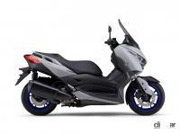 ヤマハの249ccスポーツスクーター「XMAX ABS」が2021年モデルで最新の排ガス規制を達成 - yamaha_XMAX ABS_20210602_1