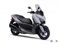 ヤマハの249ccスポーツスクーター「XMAX ABS」が2021年モデルで最新の排ガス規制を達成 - yamaha_XMAX ABS_20210602_2