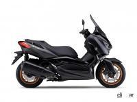 ヤマハの249ccスポーツスクーター「XMAX ABS」が2021年モデルで最新の排ガス規制を達成 - yamaha_XMAX ABS_20210602_3