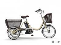 ヤマハの三輪電動アシスト自転車「PAS ワゴン」の2021年モデルは、アシスト力の向上と快適な乗り心地を実現 - yamaha_paswagon_20210602_3