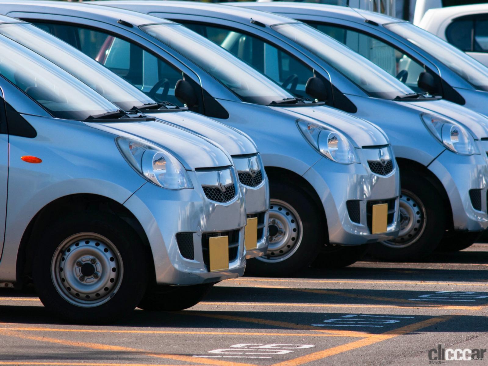 「自動車税とは少し違う、軽自動車税。その「違い」について知っていますか?」の3枚目の画像