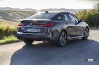 BMW 2シリーズ グラン クーペが一部改良。全車にアダプティブクルーズコントロール、電動フロントシートを標準化 - BMW_2series_grancoupe_20210603_3