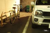 ドアパンチからの当て逃げ、修理、泣き寝入りを避ける駐車スペース選び3つの方法 - bicycle