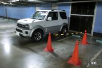 ドアパンチからの当て逃げ、修理、泣き寝入りを避ける駐車スペース選び3つの方法 - blank space