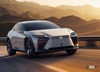 レクサスの新型EV「LF-Z Electrified」は、2022年8月までに発売か? - Lexus-LF-Z_Electrified_Concept-2021-1280-02