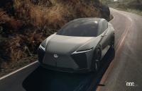 レクサスの新型EV「LF-Z Electrified」は、2022年8月までに発売か? - Lexus-LF-Z_Electrified_Concept-2021-1280-10