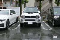 ドアパンチからの当て逃げ、修理、泣き寝入りを避ける駐車スペース選び3つの方法 - pattern 3-2